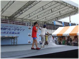 foto2007_0714CU.jpg